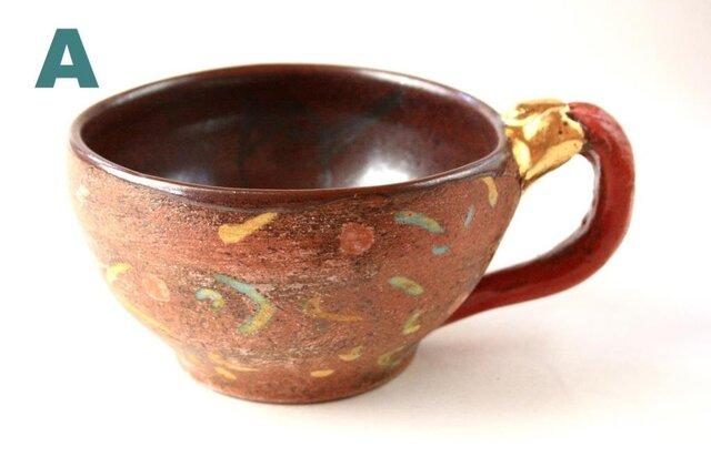 小鳥のマグカップ/ 陶芸家/ 陶器 /可愛い食器 / キッズ食器 /potteryの画像1枚目