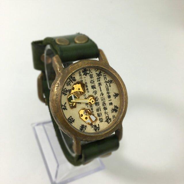 発掘されたような腕時計 軍勢の画像1枚目