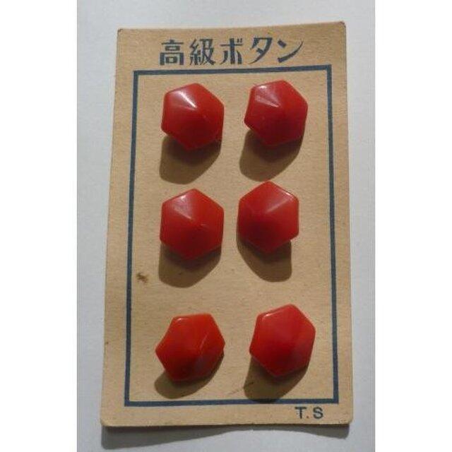 オールドボタン 赤の画像1枚目