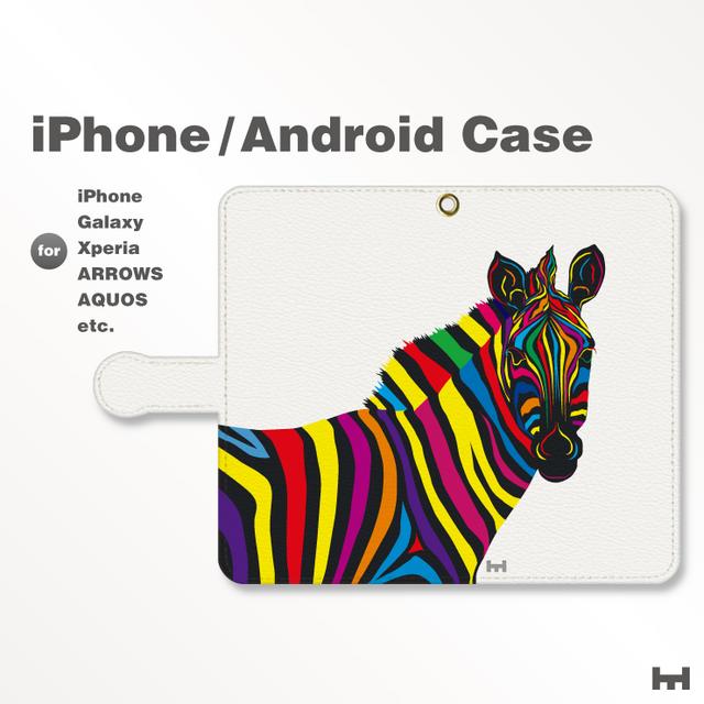 iPhone7/7Plus/Android全機種対応 スマホケース 手帳型 動物-アニマル-シマウマ-ゼブラ-A 35の画像1枚目