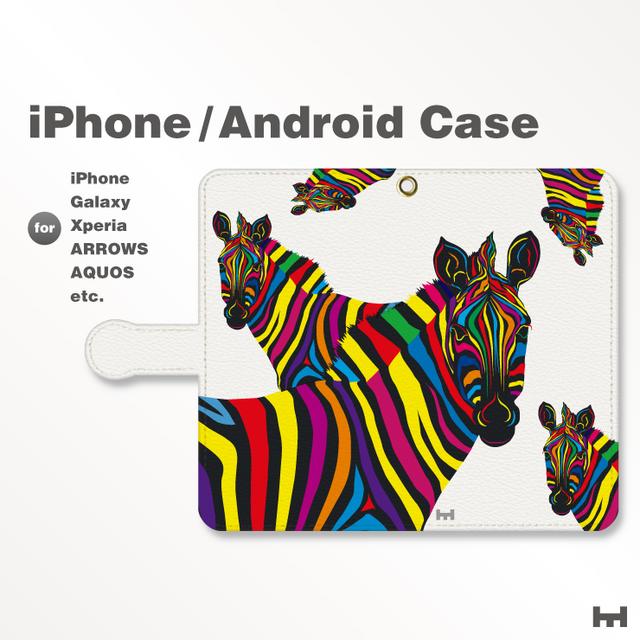 iPhone7/7Plus/Android全機種対応 スマホケース 手帳型 動物-アニマル-シマウマ-ゼブラ-B 36の画像1枚目