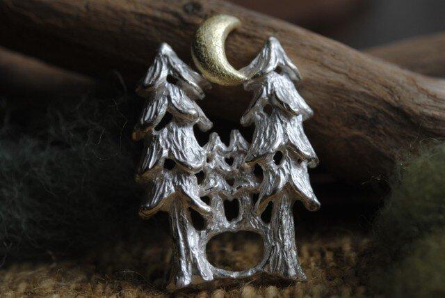 【受注制作】『森の上の月』ペンダント・トップの画像1枚目