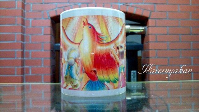 もっているだけで元気溢れる♪虹の鳥マグカップの画像1枚目