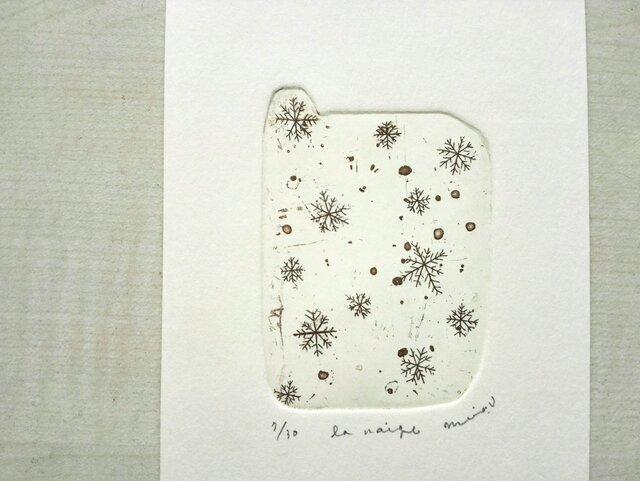 銅版画・雪の画像1枚目