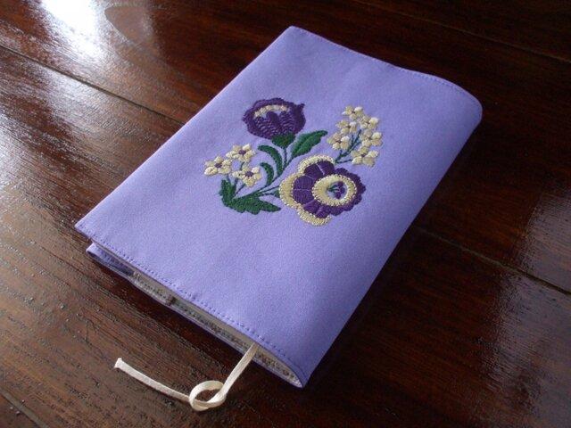 花刺繍(3色)の文庫本ブックカバー パープルの画像1枚目