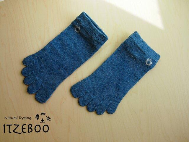 5本指ヘンプソックス アンクル 藍染め 麻の葉の画像1枚目
