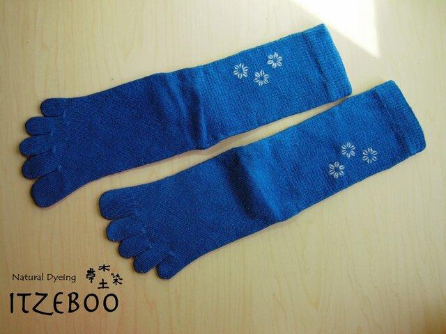 5本指ヘンプソックス レギュラー 藍染め 麻の葉の画像1枚目