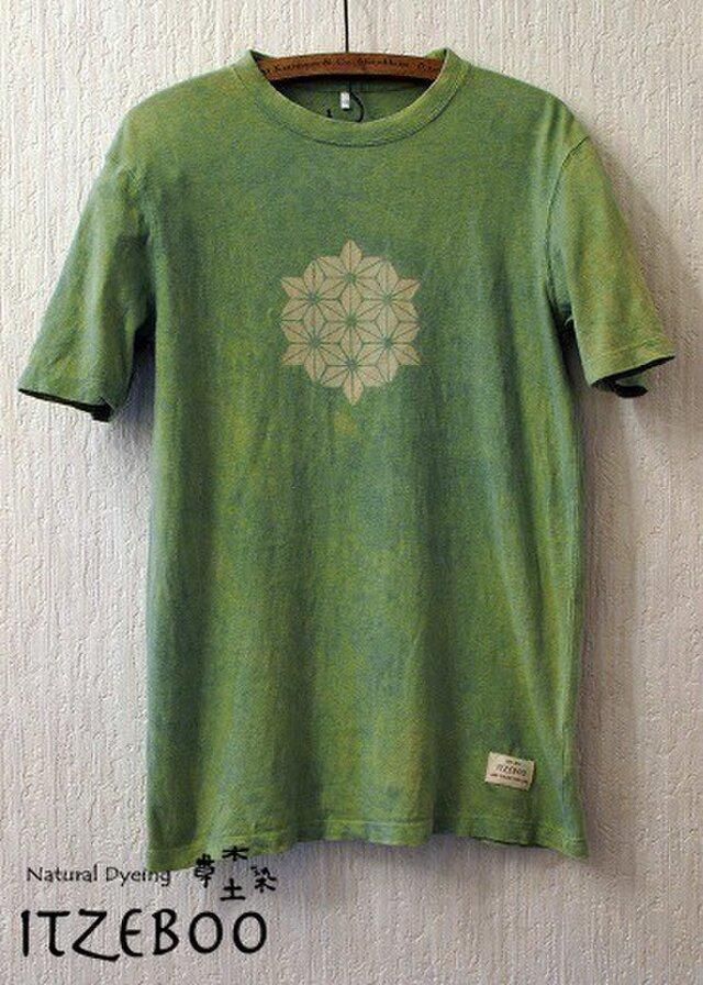 ヘンプ/オーガニックコットン エンジュと藍の緑染めメンズMサイズ 麻の葉の画像1枚目