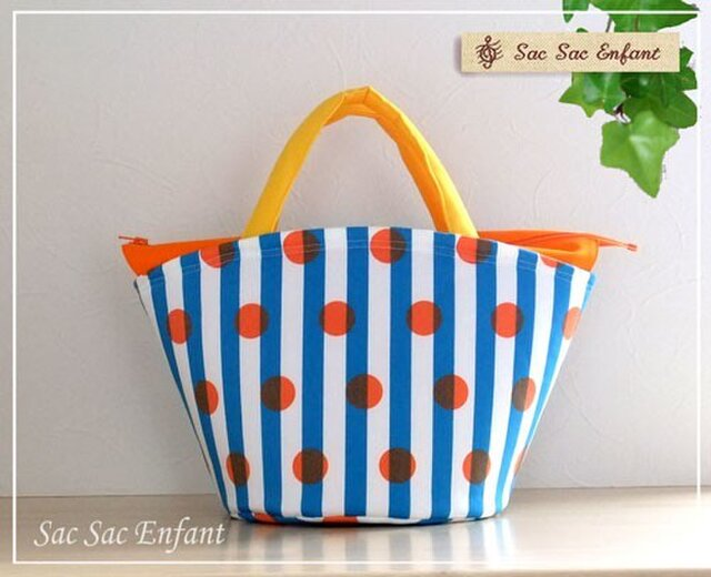 カゴ型バッグ Dot-Stripes(ドット・ストライプ)オレンジ×ブルー Mサイズ・ファスナータイプの画像1枚目