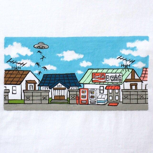UFOアブダクション【Tシャツ】の画像1枚目