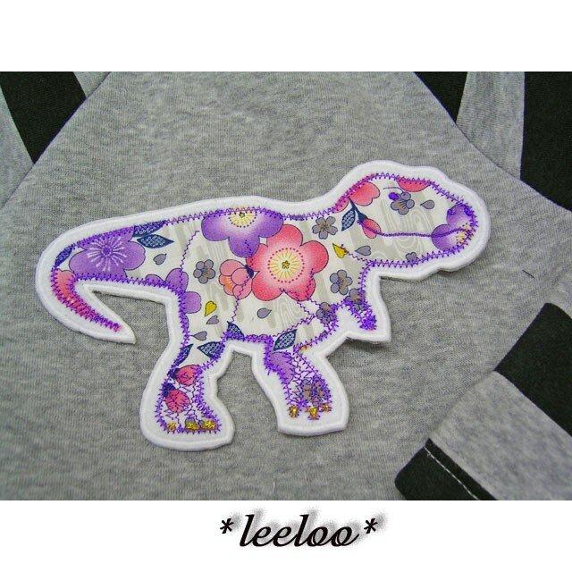 ★恐竜ティラノサウルス★和柄アップリケ刺繍ワッペン★アイロン接着の画像1枚目
