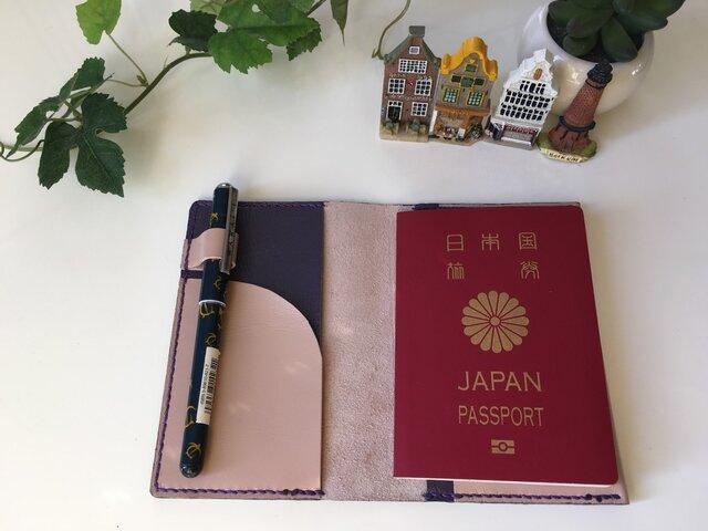 【受注制作】春色パスポートケース☆バイカラー ピンク×パープルの画像1枚目