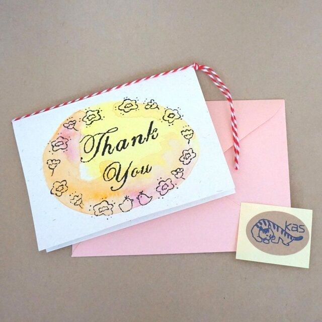 ガリ版印刷グリーティングカード「Thank You」(テクスチャー)の画像1枚目