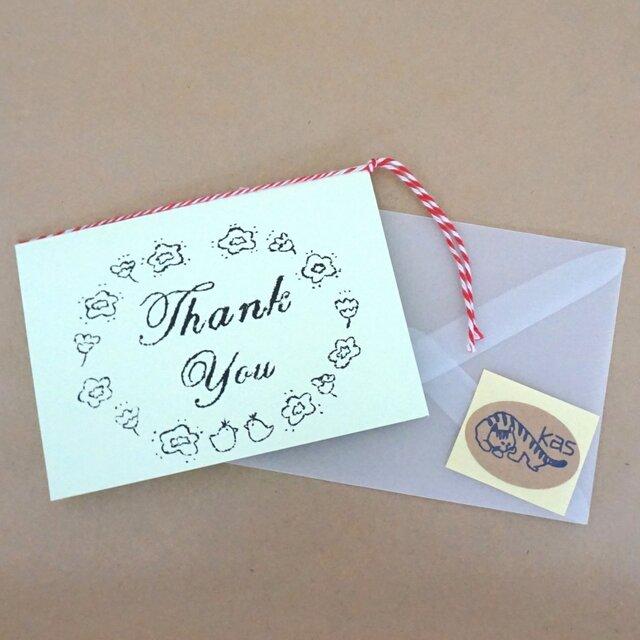 ガリ版印刷グリーティングカード「Thank You」(シャーベットグリーン)の画像1枚目
