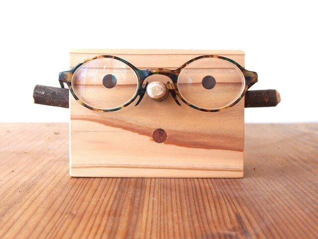 【敬老の日・父の日・母の日・誕生日】WOOD眼鏡かけの画像1枚目