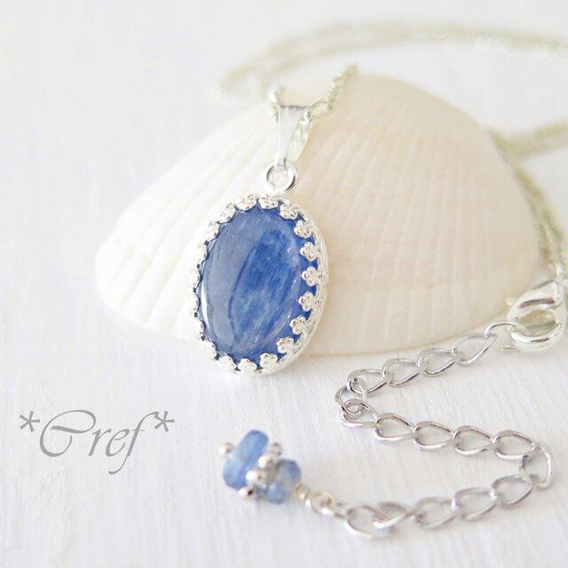 *Royal blue*カイヤナイトネックレスの画像1枚目