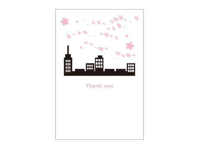 桜吹雪の39cardの画像1枚目