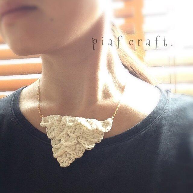 かぎ編み三角ネックレスの画像1枚目