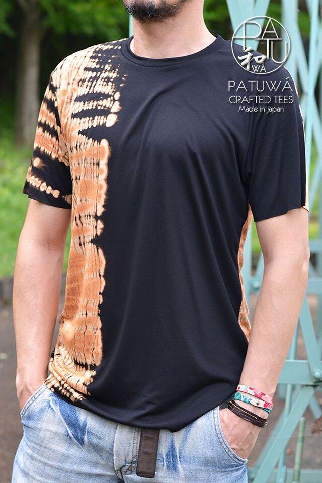 絞り染めTシャツ プレミアムコットン 黒銅の画像1枚目