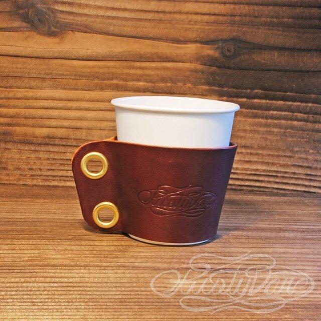 レザーカップスリーブ SS  -多脂牛 ワインレッドの画像1枚目