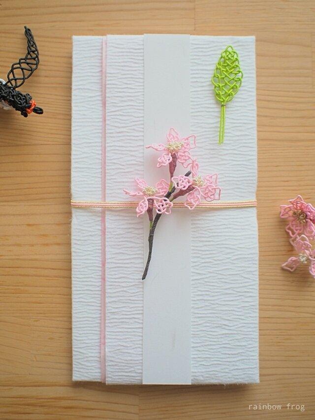 ご祝儀袋 桜〜さくら〜の画像1枚目