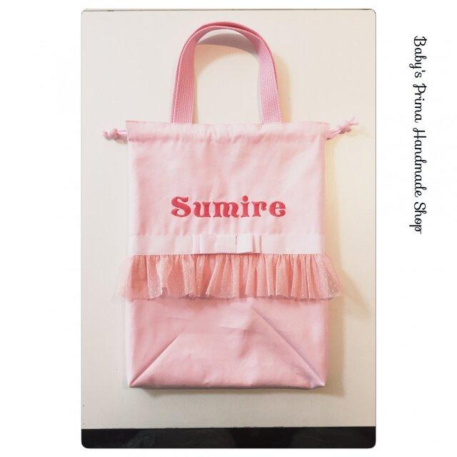 女の子お着替え袋(ピンク×ピンク)の画像1枚目