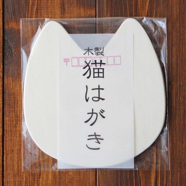 木製 猫はがき(顔)13.CATS.WORKSオリジナルの画像1枚目