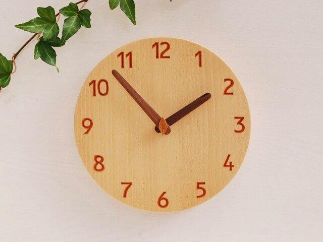 直径20cm 掛け時計 ブナ【1614】の画像1枚目