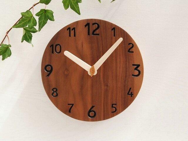 直径20cm 掛け時計 ウォールナット【1617】の画像1枚目