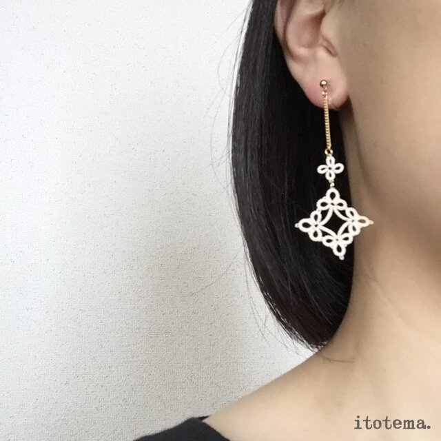 flower * diamond  motif –ecru–の画像1枚目