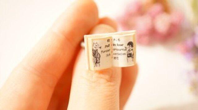 豆本 指輪「恋の病」リングの画像1枚目