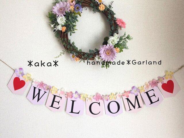 *ウェディング ガーランド*WELCOME*ラプンツェルカラー お花 前撮り ウエディングアイテムの画像1枚目