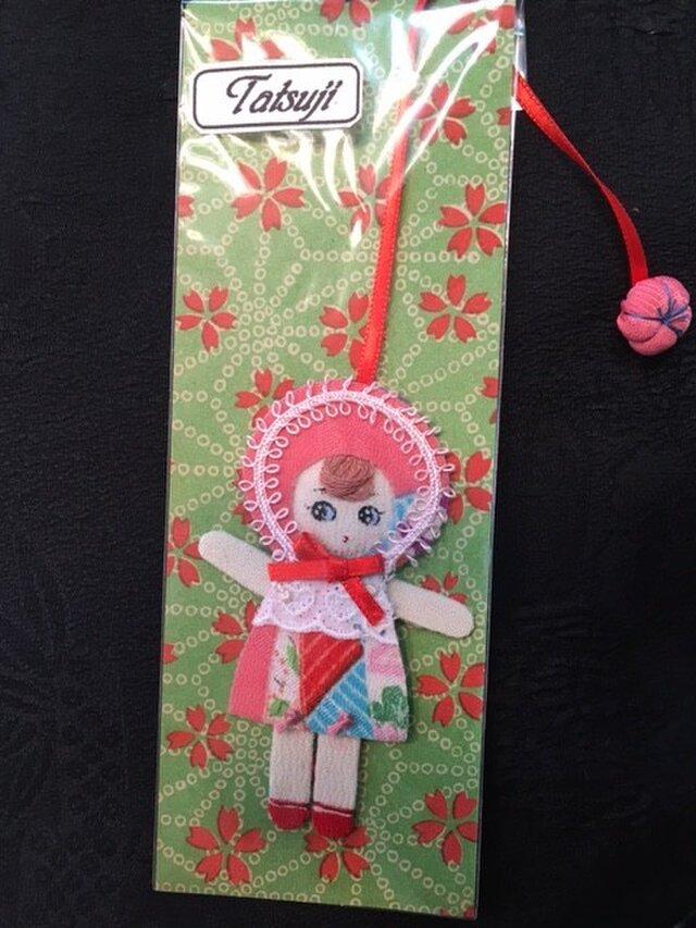 可愛い文化人形のしおりの画像1枚目