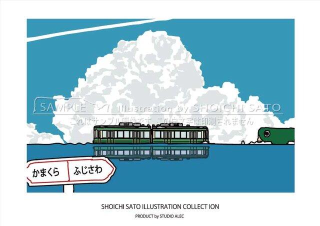 「海を走る江ノ電」 江ノ電イラスト ポスター(A4サイズ)の画像1枚目
