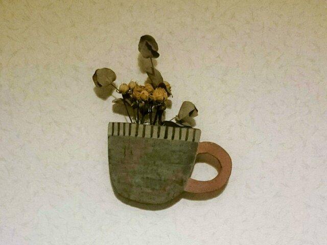 壁掛けvase*cupの画像1枚目