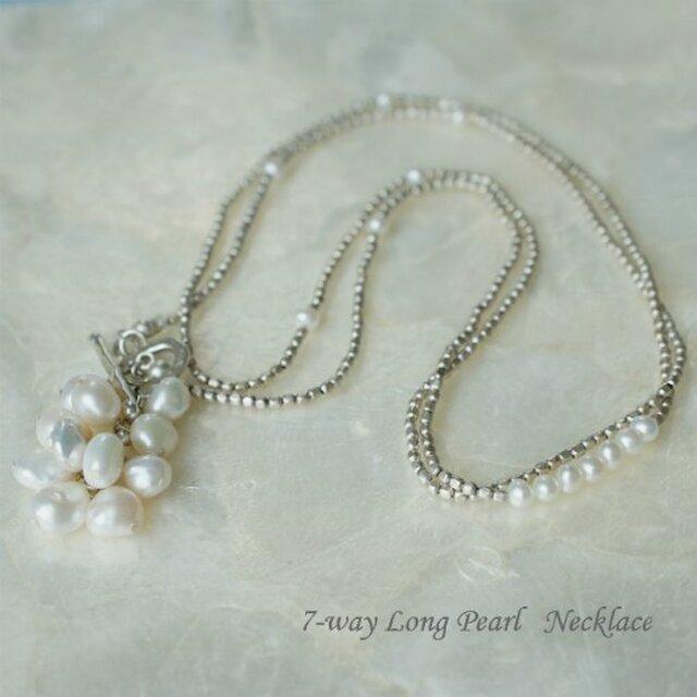 7way Long Pearl*淡水パールロングネックレスの画像1枚目