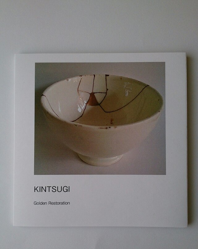 『KINTSUGI』英語版の画像1枚目