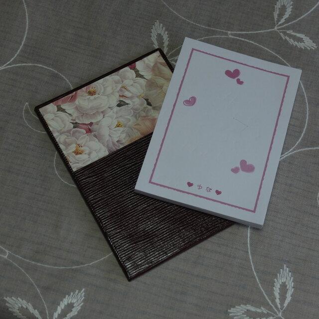 ★お名前入り★ 台付きmy メモ帳 ワインレッド色 【三色のバラ】 の画像1枚目