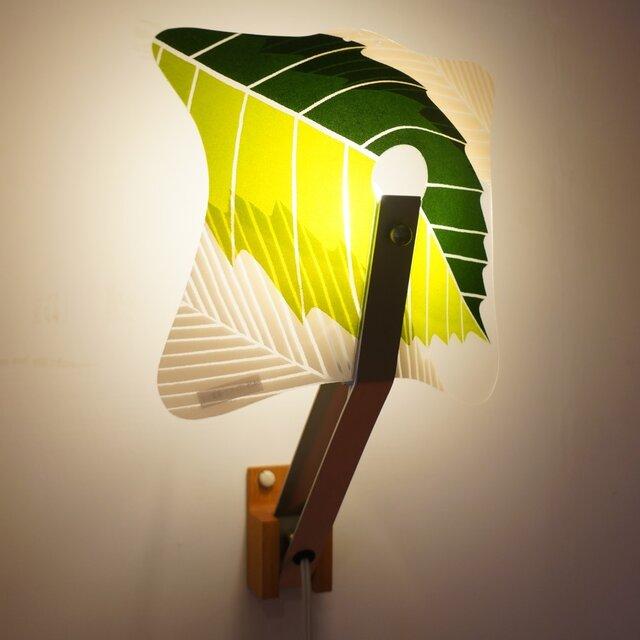 2Way Lamp バンドリ (グリーンリーフ柄)の画像1枚目