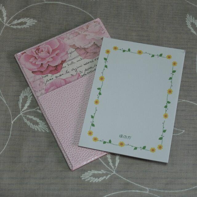 ★お名前入り★ 台付きmy メモ帳 ピンク色(薔薇と文字) の画像1枚目