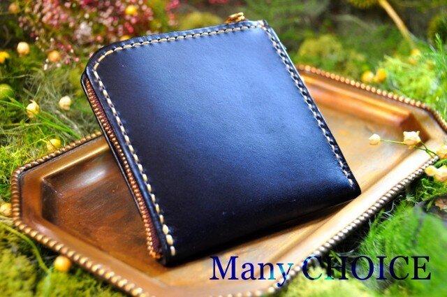 イタリアンレザー・帝王ブッテーロ・L型財布(紺)の画像1枚目