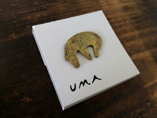 UMA 真鍮ブローチ#3の画像1枚目