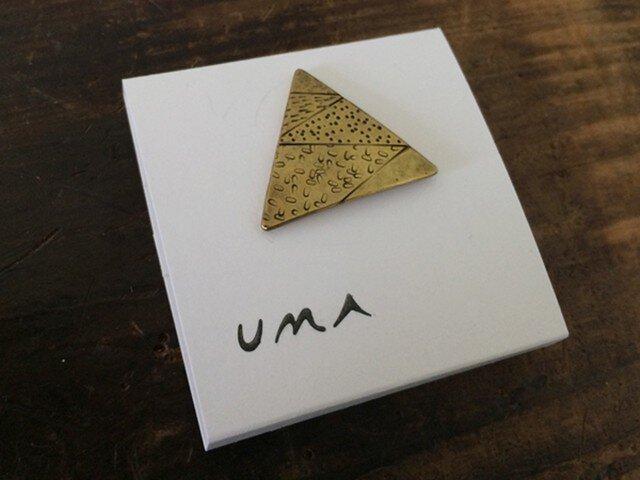 UMA 真鍮やまブローチ#4の画像1枚目