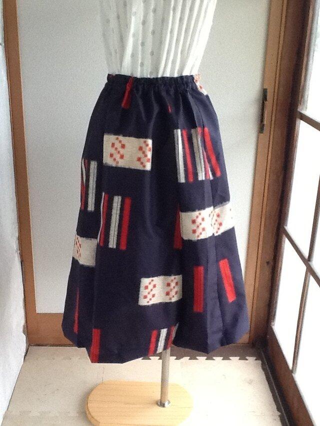 紺色の楽しいギャザースカートの画像1枚目