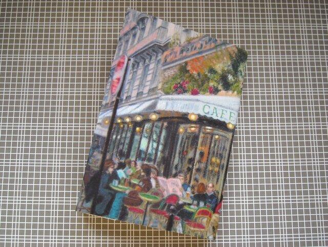 文庫本カバー:夕暮れのカフェ・ド・フロールの画像1枚目