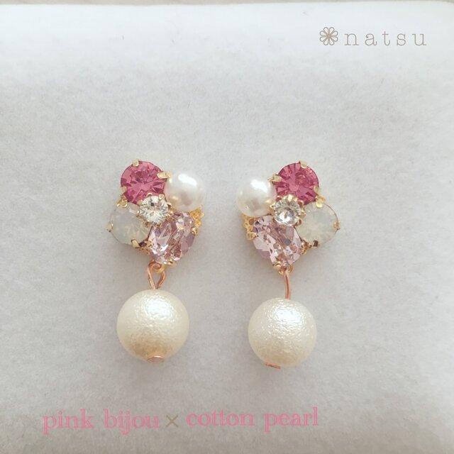 pinkbijou × cottonpearl ピアス イヤリングの画像1枚目