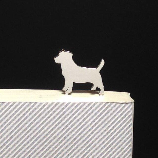 Dog-BookMark-11 SVブックマークの画像1枚目