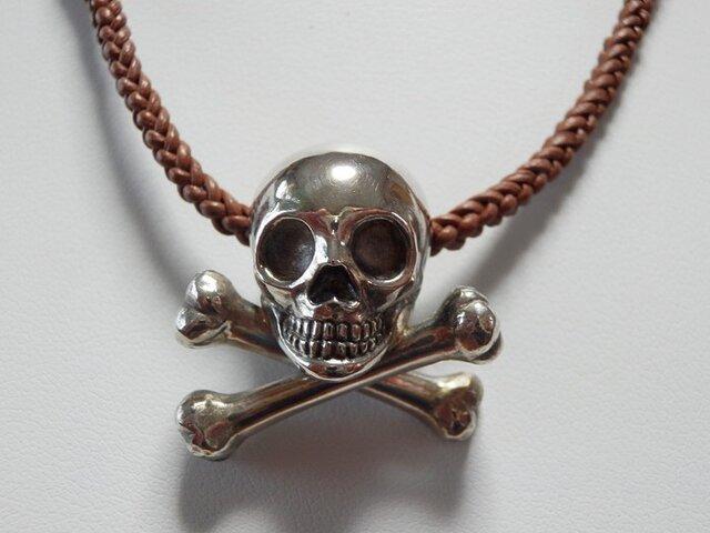 SV925海賊革ペンダントの画像1枚目