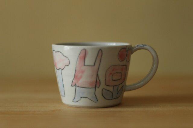 うさぎや犬や鳥やお花のカップ。の画像1枚目