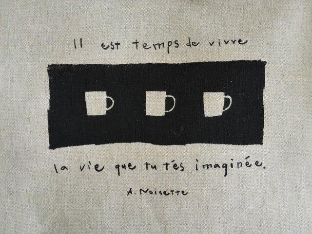 麻トートバッグ・コーヒー横の画像1枚目